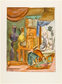 gornaya bukhara [mountainous bukhara] (portfolio of 15) by pavel varfolomeevich kuznetsov